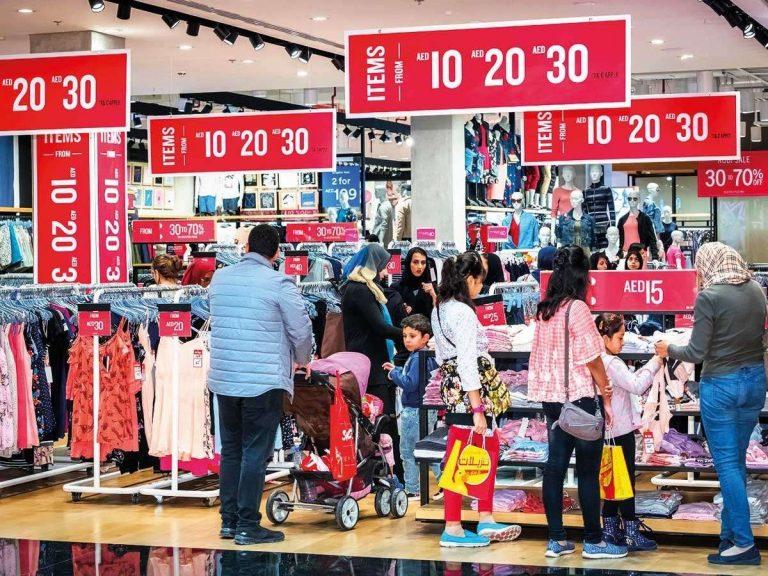 أسعار الملابس في الإمارات عام 2019