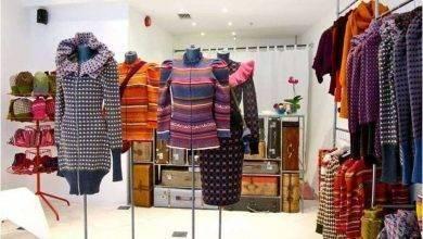 Photo of أسعار الملابس في لبنان 2019.. دليلك للتعرف على أسعار الملابس في لبنان عام 2019