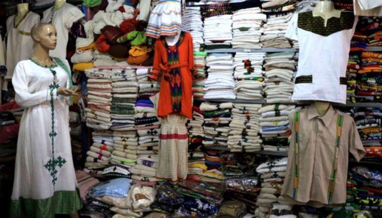 19e499bf9 أسعار الملابس في أثيوبيا 2019.. دليلك للتعرف على أسعار الملابس بأثيوبيا في  عام 2019 / مرتحل