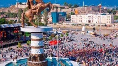 Photo of أشياء تشتهر بها مقدونيا .. تعرف على أكثر المعالم شهرة في مقدونيا