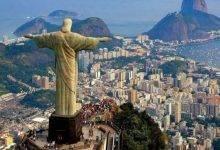 أفضل الهدايا من البرازيل