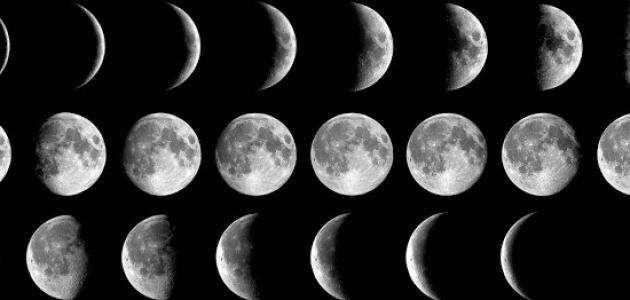 - تطور شكل القمر على مدار الشهور