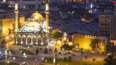 Photo of معلومات عن مدينة قيصري تركيا…كل ما تحتاج معرفته عن مدينة قيصري التركية