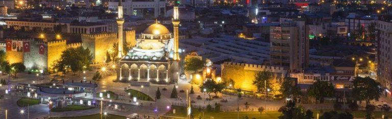 معلومات عن مدينة قيصري تركيا