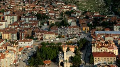 Photo of معلومات عن مدينة توكات تركيا …معلومات شيقة عن مدينة توكات
