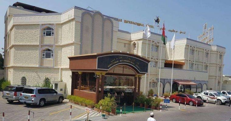 ارخص فنادق في مسقط موصى بها 2019 - منتديات درر العراق