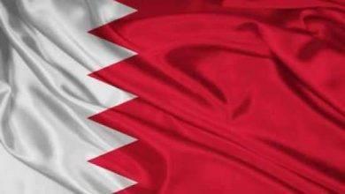 Photo of أشياء تشتهر بها البحرين .. إليك مجموعة معلومات عن البحرين ..