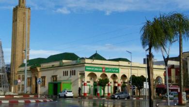 Photo of معلومات عن مدينة تيفلت المغرب
