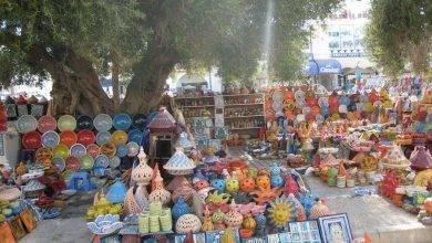 Photo of أفضل الهدايا من تونس