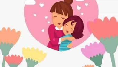 Photo of قصص عن الأم للأطفال…قصص تبرز تضحيات الأم وحنانها وحبها المطلق