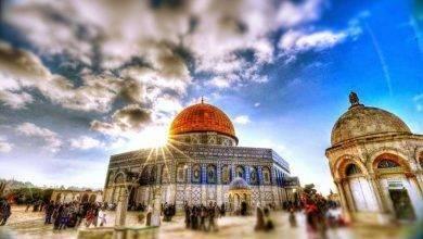 Photo of معلومات للاطفال عن القدس .. حقائق و معلومات بسيطة و هامة عن القدس للاطفال