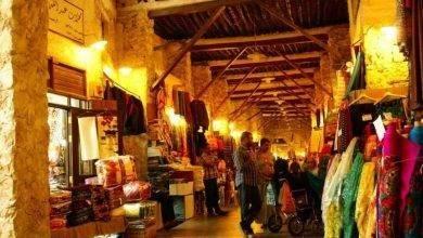 صورة أفضل الهدايا من قطر