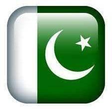 أشياء تشتهر بها باكستان