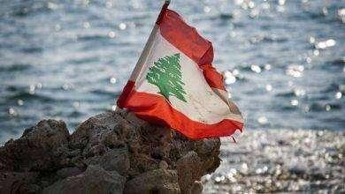 Photo of أشياء تشتهر بها لبنان.. 7 أشياء ستجدها بكل ربوع لبنان