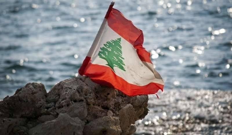 أشياء تشتهر بها لبنان