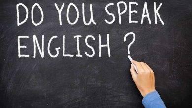Photo of دراسة اللغة في الصيف في بريطانيا