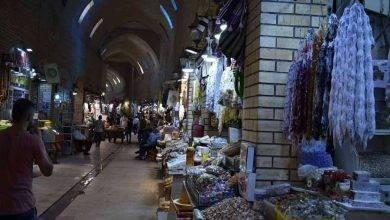Photo of السياحة في اربيل العراق …. تعرف على اماكن ممتعة يمكن زيارتها في اربيل