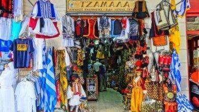 Photo of أسعار الملابس في اليونان … تعرف معانا على أسعار احدث الملابس لعام ٢٠١٩