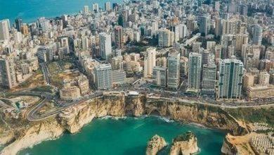 Photo of أسماء مناطق بيروت… دليلك للتعرف على أسماء المناطق في بيروت لبنان