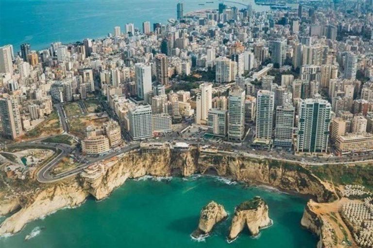 أسماء مناطق بيروت