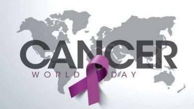 Photo of أفكار لليوم العالمي للسرطان.. إليك أفكار مبسطة للمشاركة في اليوم العالمي للسرطان