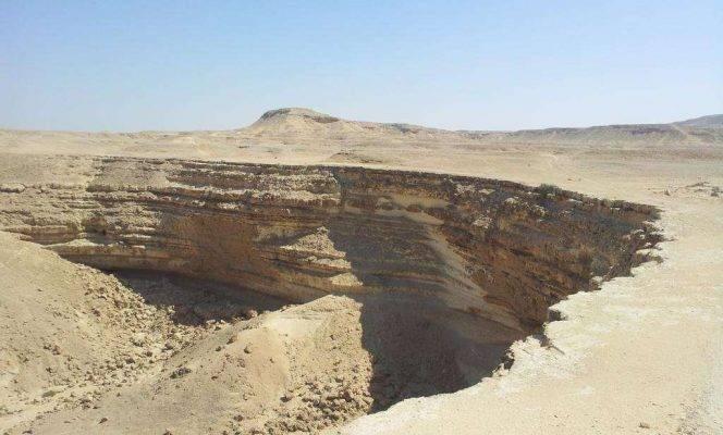 أين تقع محمية وادي دجلة