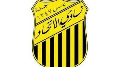 Photo of معلومات عن نادي الاتحاد السعودي