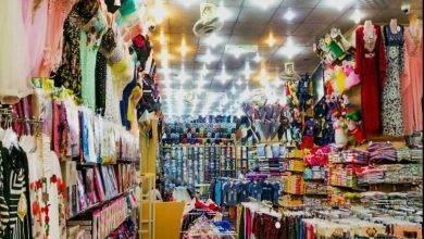 Photo of أسعار الملابس في سوريا 2019… تعرف على أسعار الملابس في سوريا عام 2019