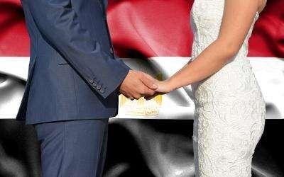 تكاليف الزواج في مصر