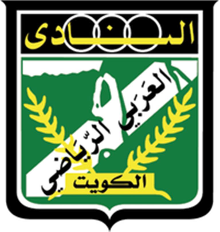 معلومات عن نادي العربي الكويتي الرياضي