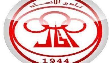 Photo of معلومات عن النادي الاتحاد الليبي