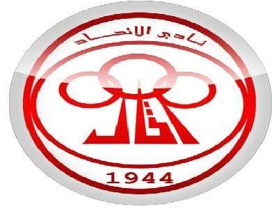 معلومات عن نادي الاتحاد الليبي