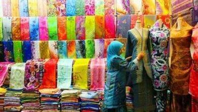 Photo of أسعار الملابس في اندونيسيا عام 2019 ..دليلك لمعرفة أسعار الملابس في اندونيسيا