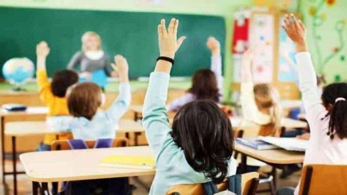 هل تعلم عن النظام المدرسي؟