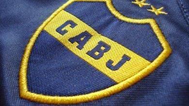 Photo of معلومات عن نادي بوكا جونيورز .. نادي بوكا جونيورز واحدا من أهم الأندية الأرجنتينية .