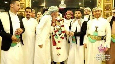 Photo of تكاليف الزواج في اليمن.. تعرف علي تكاليف الزواج في اليمن واسباب ارتفاع التكاليف