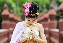 تكاليف الزواج في تايلند
