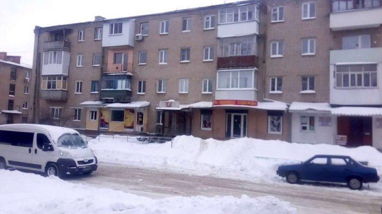 الطقس في أوكرانيا