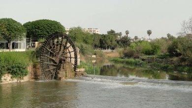 صورة معلومات عن نهر العاصي في سوريا ..تعرف عليه..