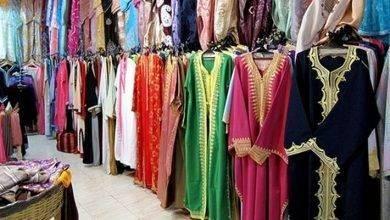 Photo of أسعار الملابس في البوسنة والهرسك …ملف شامل عن أسعار الملابس لعام 2019