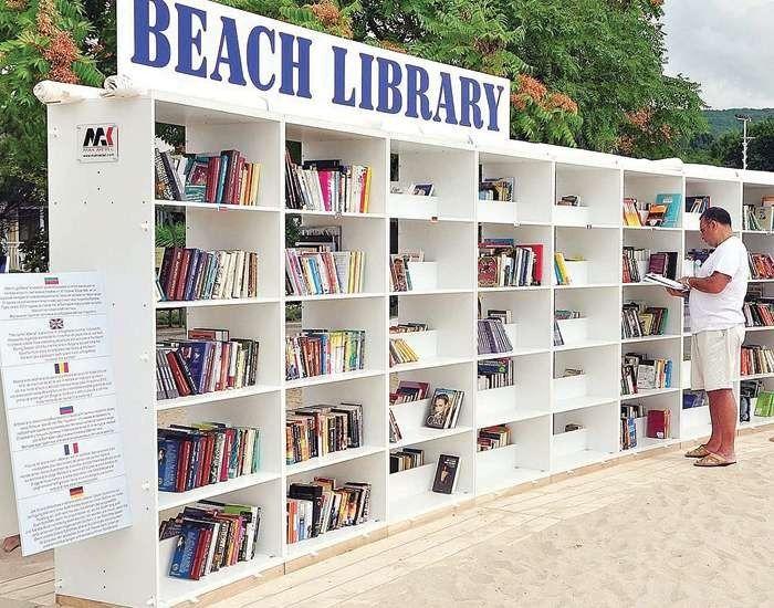 تعريف باليوم العالمي للمكتبة
