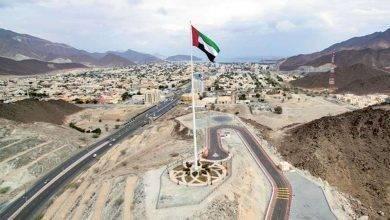 Photo of السياحة في خورفكان الامارات : وأحمل مافيها ..