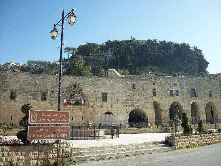 معلومات عن مدينة دير القمر لبنان