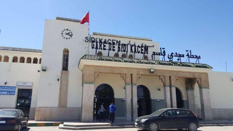 معلومات عن مدينة سيدي قاسم المغرب