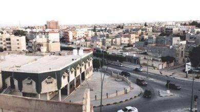 Photo of معلومات عن مدينة غريان ليبيا