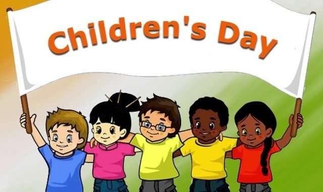 الاحتفال بيوم الطفل