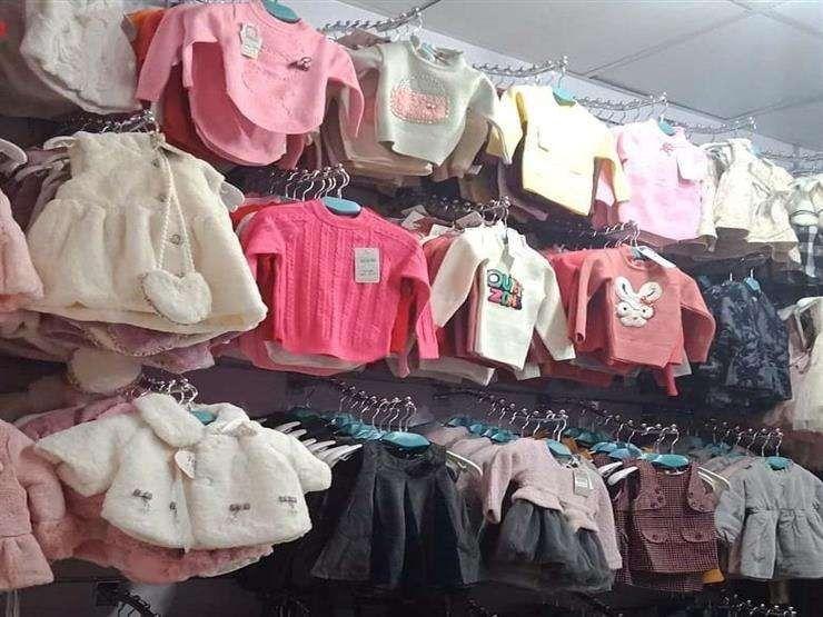 أسعار ملابس الأطفال في قطر عام 2019
