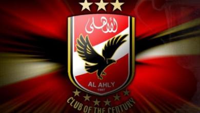 صورة معلومات عن نادي الأهلي المصري
