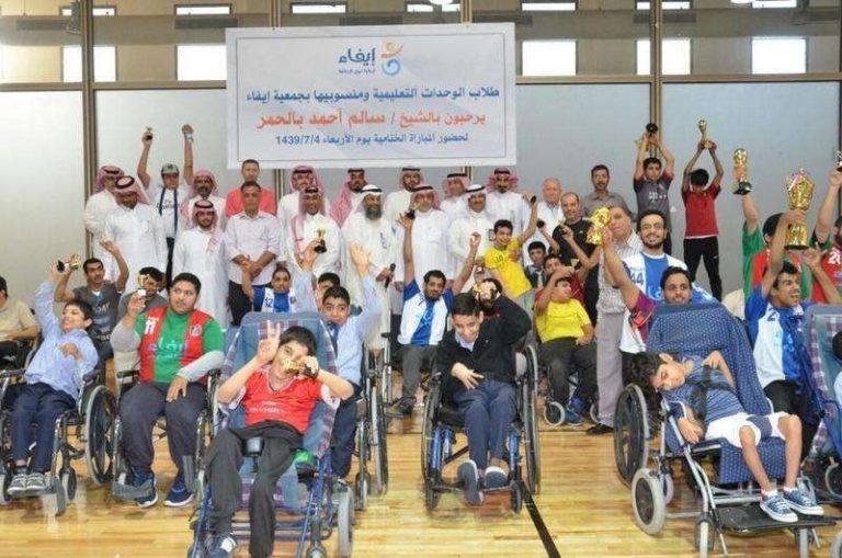 أفكار لليوم العالمي للاعاقة