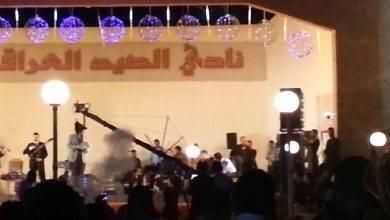 Photo of معلومات عن نادي الصيد العراقي … تعرف على أفضل النوادي الترفيهية والرياضية في بغداد